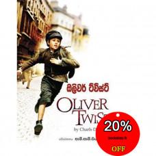 ඔලිවර් ට්විස්ට් - Oliver Twist