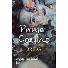 බ්රීඩා - Brida
