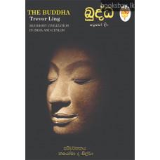 බුද්ධ - Buddha