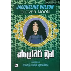 ක්ලෝවර් මූන් - Clover Moon