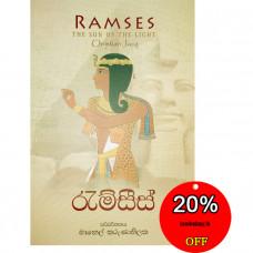 රැම්සීස් - Ramses