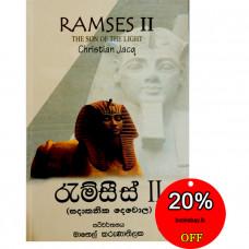 රැම්සීස් II - Ramses II